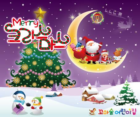 크리스마스현수막_022 디자인다소