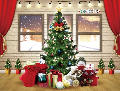 크리스마스현수막_130  디자인다소