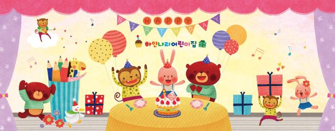 디자인다소  생일현수막-096